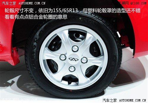奇瑞QQ3车轮轮胎详解 权威评测 奇瑞汽车高清图片