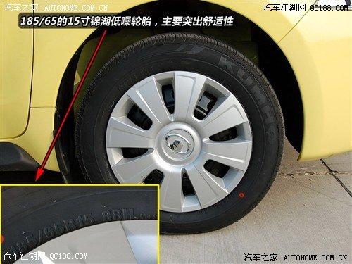 长城汽车炫丽车轮轮胎详解高清图片