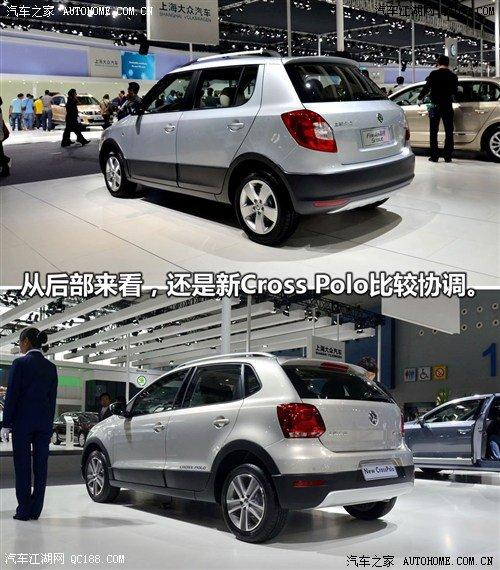 汽车之家 上海大众 polo 2012款 cross polo