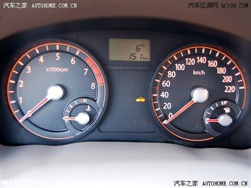 汽车表盘概念设计