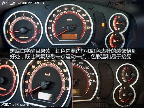 东南汽车v3菱悦中控方向盘详解