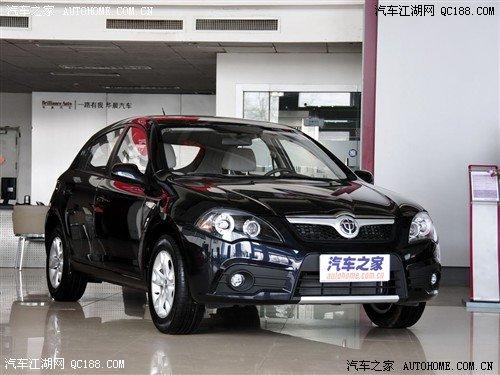 中华 华晨中华 中华骏捷frv 2010款 1.3mt豪华型高清图片