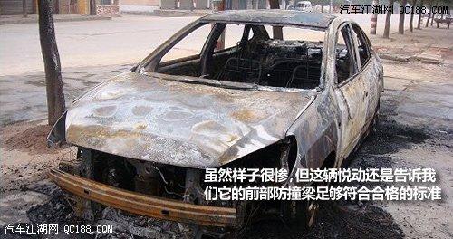 北京现代悦动防撞梁详解高清图片