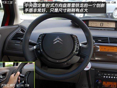 东风汽车方向盘结构图解