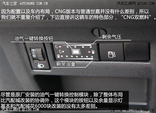 东风雪铁龙中控盒电路图