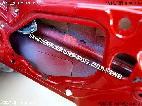 铃木汽车内部结构
