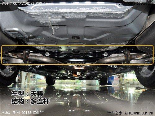 汽车之家 东风日产 新一代天籁 2.5l xl 领先版高清图片