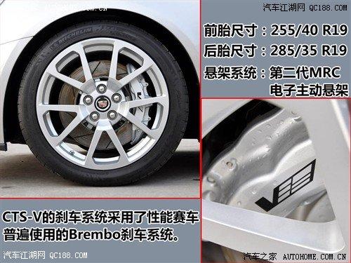 凯迪拉克(进口)凯迪拉克cts(进口)车轮轮胎详解