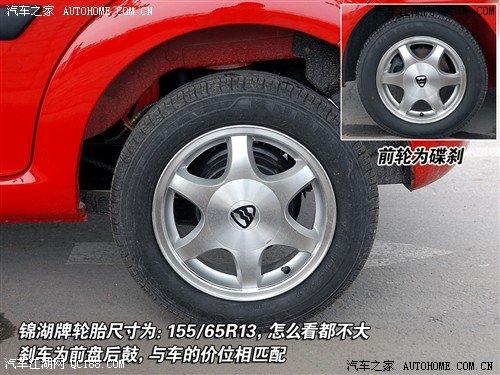 路宝车轮轮胎详解 权威评测 哈飞汽车高清图片