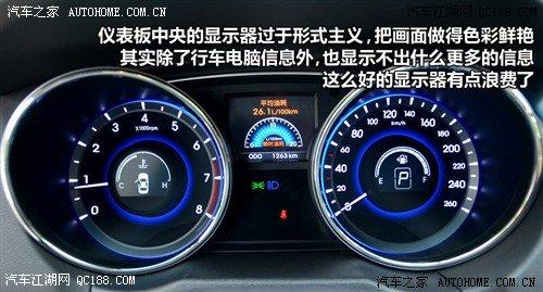 北京现代-索纳塔八中控方向盘