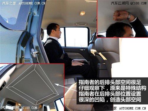 汽车之家 进口吉普 指南者 2.4 限量版高清图片