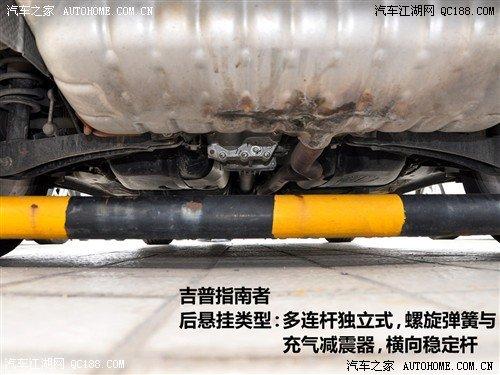 汽车之家 进口吉普 指南者 2.4 运动版高清图片