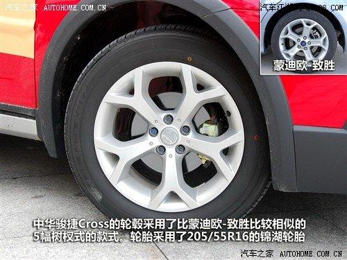 华晨中华中华骏捷Cross车轮轮胎详解高清图片