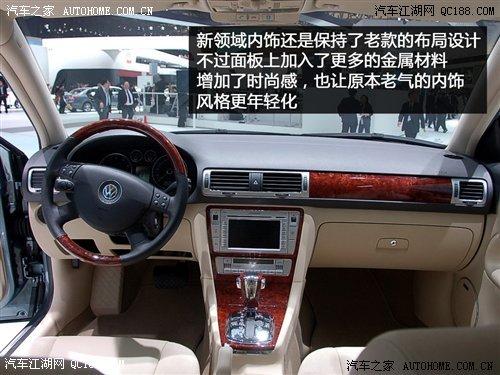 Passat领驭中控方向盘详解 权威评测 上海大众高清图片