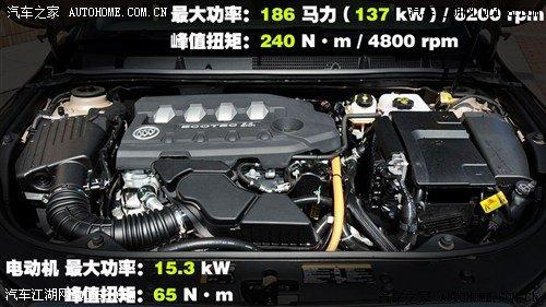 15kw的发电机部分安装在发动机的缸体边上,采用液体冷却,它的辅助值为