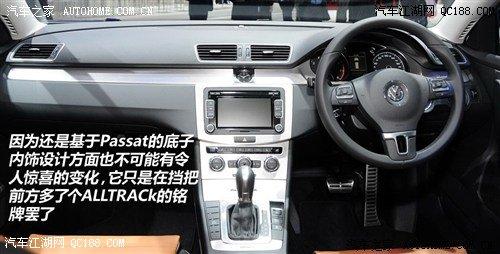 Passat中控方向盘详解 权威评测 大众 进口高清图片