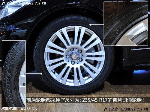 车轮根e���!�.���/_奔驰(进口)-奔驰e级(进口)车轮轮胎