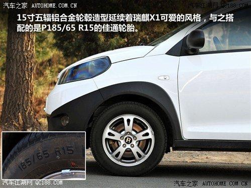 奇瑞汽车奇瑞x1车轮轮胎详解高清图片