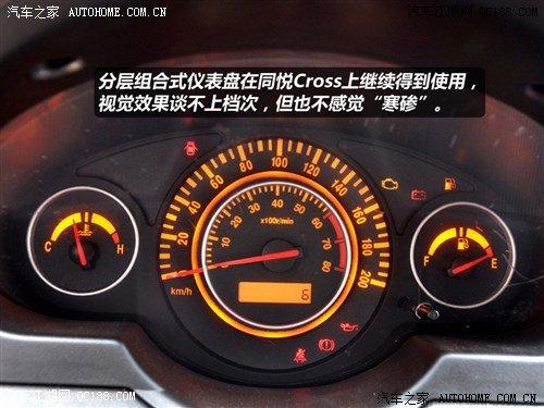 同悦RS中控方向盘详解 权威评测 江淮汽车高清图片