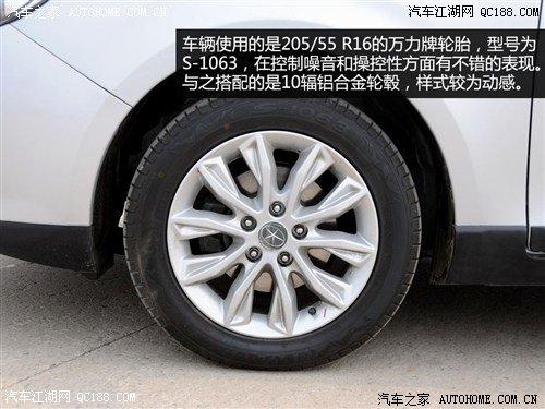 和悦RS车轮轮胎详解 权威评测 江淮汽车高清图片