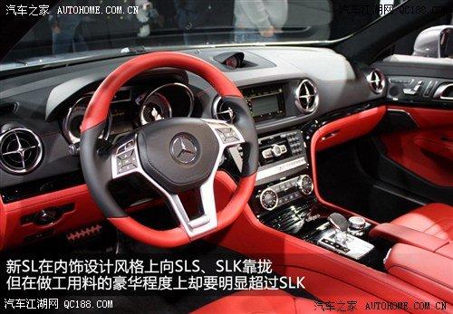 奔驰 进口 奔驰SL级中控方向盘详解高清图片