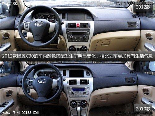 长城信息长城c30中控方向盘详解宜兴凌特汽车最新招聘机械图片