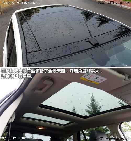 福特 进口 锐界天窗尺寸详解高清图片