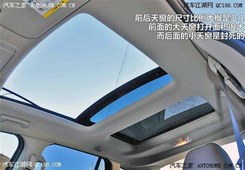 福特 福特 进口 锐界 2011款 3.5l 尊锐型高清图片