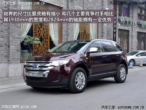 福特 福特 进口 锐界 2011款 基本型高清图片