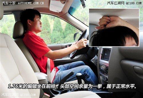 汽车之家 华泰汽车 圣达菲 2012款 1.8t 手动导航版高清图片