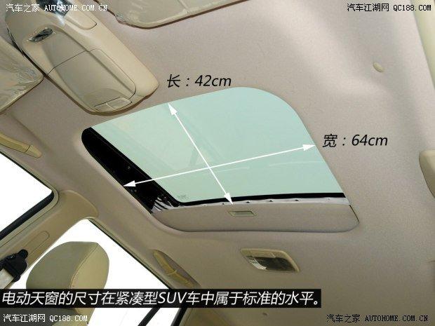 圣达菲天窗尺寸详解 权威评测 华泰汽车高清图片