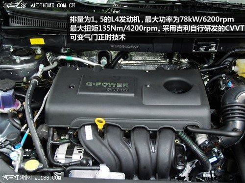 这款发动机采用吉利自行研发的cvvt可变气门正时技术.