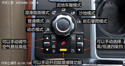 揽胜运动版与发现使用相同四驱结构,同样为全时四驱,中间分动箱带有