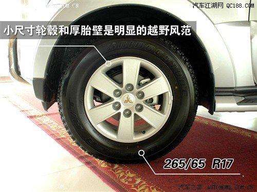 三菱汽车危险警示灯电路图