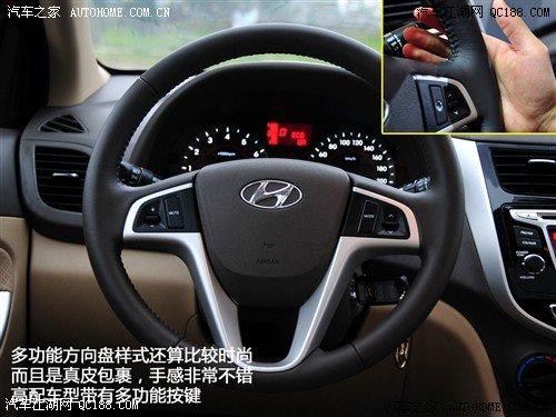 北京现代瑞纳中控方向盘详解