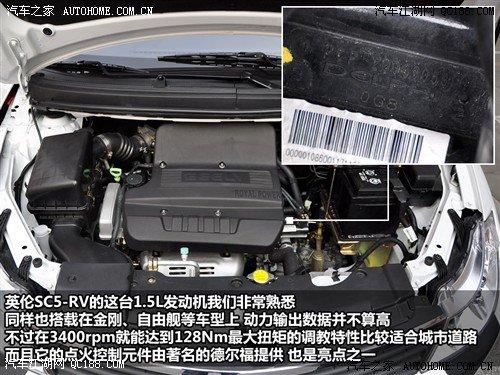 权威评测 吉利汽车 -动力系统高清图片