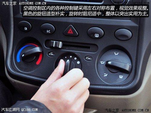 【精图】五菱宏光中控方向盘详解