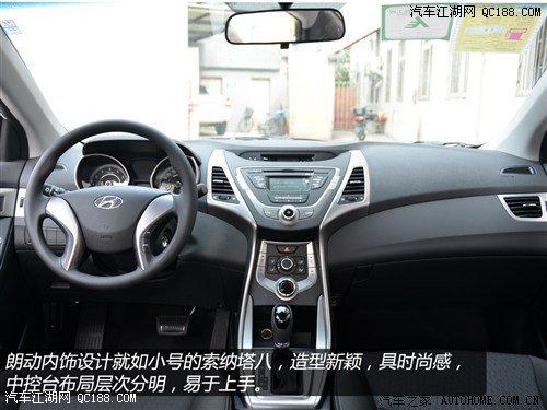 北京现代朗动中控方向盘详解