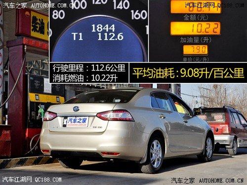 奔腾一汽奔腾奔腾b902012款 2.3l 自动旗舰型高清图片