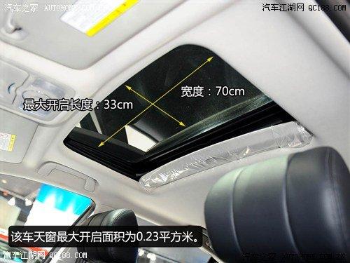 长安汽车-睿骋天窗尺寸
