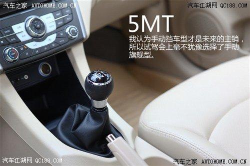 V5菱致动力系统详解 权威评测 东南汽车高清图片