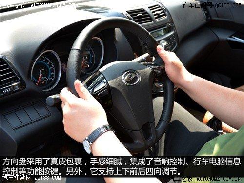陆风汽车-陆风x5中控方向盘