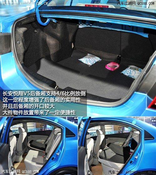 长安 长安汽车 悦翔v5 2012款 基本型 高清图片