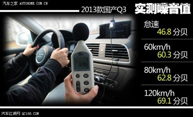 车噪音测试_噪音测试仪高精度哪里买卖比较好的专业噪音