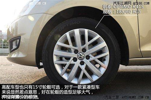 【精图】桑塔纳车轮轮胎详解