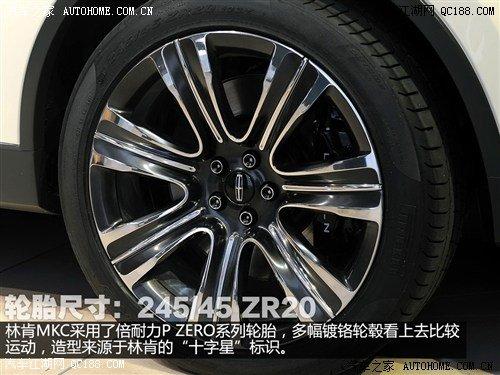 【精图】林肯mkc车轮轮胎详解_权威评测_林肯_汽车