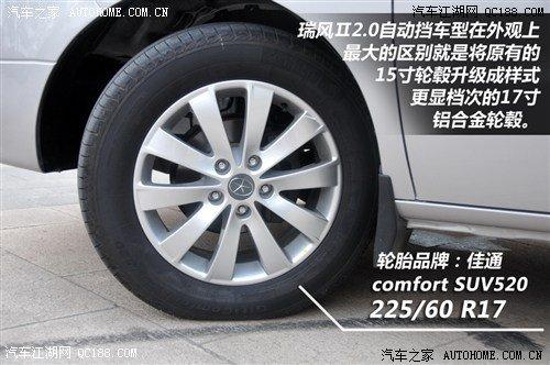 江淮汽车瑞风m5车轮轮胎详解