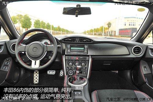 丰田86中控方向盘详解 权威评测 丰田 进口 高清图片
