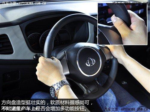 汽车中控锁原理图解
