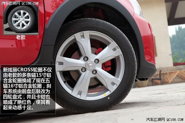 长城汽车炫丽轮胎规格详解高清图片
